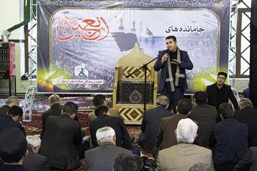 ویژه برنامه عزاداری اربعین حسینی