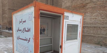 کجسلیقگی میراث فرهنگی در حریم تاریخی ارک علیشاه+عکس و فیلم