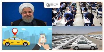 واکنش روحانی به کمپین دهها هزار نفری  «فارس من»/ مردم درباره سهمیه فرزندان هیأت علمی دانشگاه چه میگویند؟