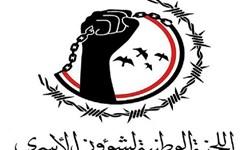 اسیر یمنی زیر شکنجه مزدوران ائتلاف سعودی جان باخت