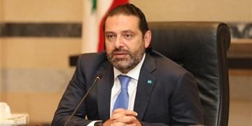 روزنامه لبنانی: بازگرداندن سعد الحریری از سناریوهای مطرح برای دولت آتی لبنان است