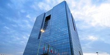 رشد 59 درصدی ارزش ریالی دارایی خارجی بانک مرکزی