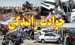فوت یک نفر و مصدومیت 15 نفر در اثر وقوع 2 تصادف