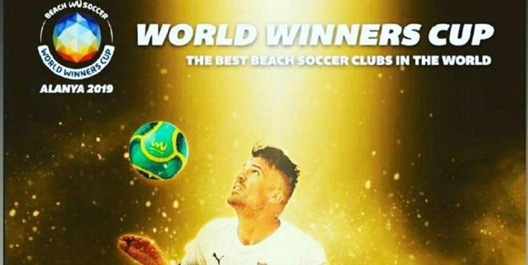 اعلام نتایج دومین  روز مسابقات جام باشگاههای فوتبال ساحلی جهان