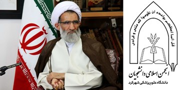 فارس من| ناامیدی دانشجویان از دولتیها/ درخواست از امام جمعه برای ورود به مسئله فرادنبه