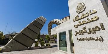 جزئیات دفاع پایان نامه ها در دانشگاه صنعتی امیرکبیراعلام شد
