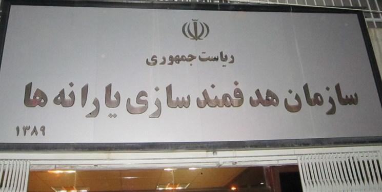 پرداخت 575 میلیارد تومان توسط سازمان هدفمندی برای جبران کم آبی خوزستان