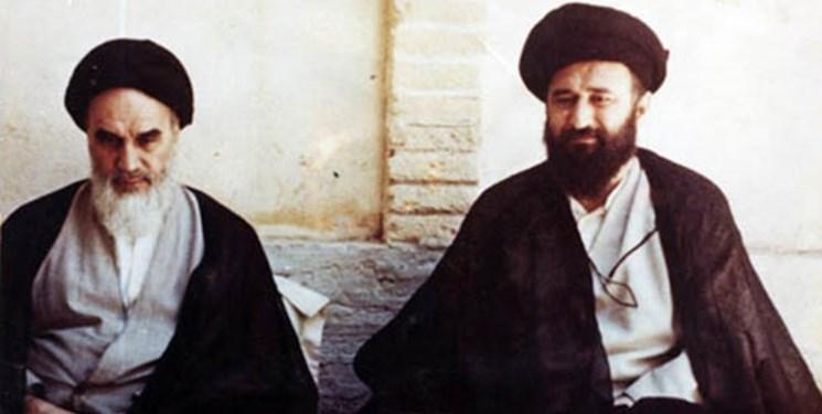 گزارش ساواک از مجلس بزرگداشت آیتالله مصطفی خمینی در یزد +سند