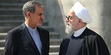 آوار دولت دومخردادی/ بازخوانی ۱۶ واقعیت تلخ اقتصادی-اجتماعی از میراث دولت روحانی و جهانگیری