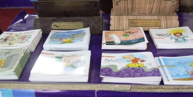 بیش از 10 هزار جلد کتاب آموزش شهروندی در کرج توزیع می شود