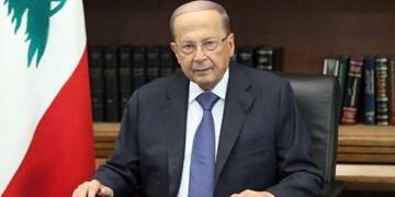 ابراز امیدواری میشل عون به تشکیل دولت لبنان تا چند روز آینده