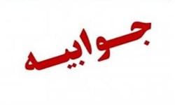 اخراج دانشجوی دانشگاه شیراز قانونی بود