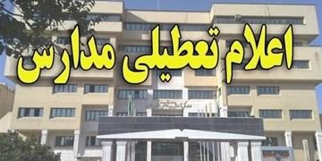 تعطیلی مدارس خوزستان در هفته جاری