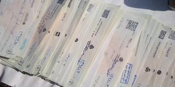 افزایش امنیت مبادلات با ثبت چک در سامانه صیاد
