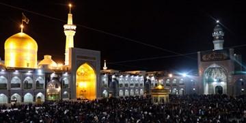 گزارش تصویری| حال و هوای حرم مطهر رضوی در شب رحلت پیامبر اکرم(ص) و امام حسن مجتبی(ع)