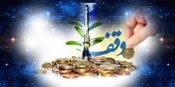 اقدام جالب یک خیر در زنجان؛ وقف یک «پمپ بنزین»