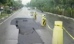 فرونشست دوباره خیابان در شهرری/ آبفا: به شهرداری نامه زدیم!