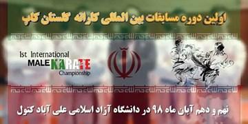 برگزاری مسابقات کاراته بینالمللی «گلستان کاپ» در علیآبادکتول/ حضور 150 ورزشکار از 8 کشور در مسابقات