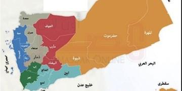 توافق ریاض برای جنوب یمن؛ توطئه جدید سعودی-اماراتی برای اشغال «حضرموت»