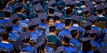 مدرک تحصیلی از سیکل تا دکترا فروخته میشود/  پیشرفت شغلی و اجتماعی از میانبر جاده خاکی