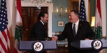 الاخبار | تلاش تیم نخستوزیران سابق لبنان برای کودتای نرم علیه دو گانه شیعی و متحدان