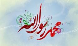 جشن میلاد پیامبر اکرم (ص) به منظور وحدت و با شعار «عقلانیت و اعتدال» در پاوه برگزار میشود