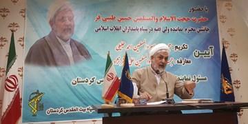توطئههای ترامپ در گامهای استوار ایرانیان خدشهای ایجاد نمیکند