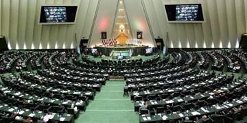 آغاز جلسه علنی امروز مجلس/ سوال از وزیر جهاد کشاورزی در دستور کار نمایندگان
