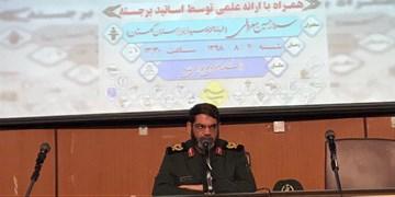 دائمی بودن استکبارستیزی شاخصه انقلاب اسلامی است