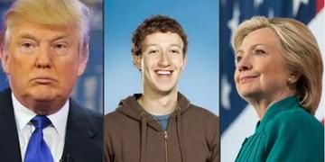 هیلاری کلینتون: زاکربرگ باید برای تبلیغات جعلی فِیس بوک بها بپردازد