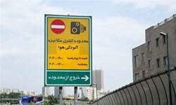 همه اما و اگرهای اجرای طرح ترافیک فردای تهران!