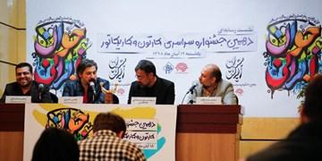 نمایش آثار منتخب دهمین جشنواره «جوان ایرانی» در ۱۵ استان