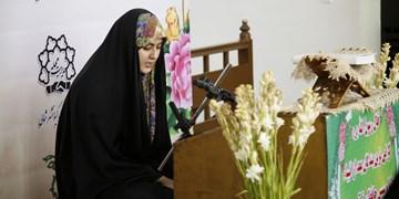 رقابت بانوان حافظ قرآن تهرانی در خانه قرآن کیانشهر+عکس