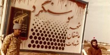 همایش «شکست حصرسوسنگرد» در اردبیل برگزار میشود