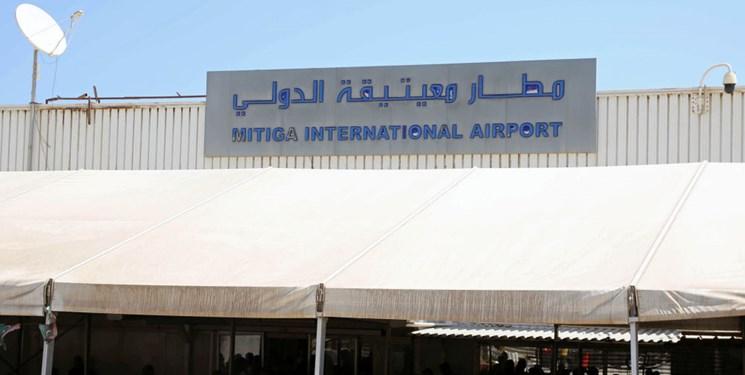 حمله موشکی نیروهای حفتر به فرودگاه طرابلس
