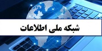 مدارس شهری استان زنجان به شبکه ملی اطلاعات متصل هستند