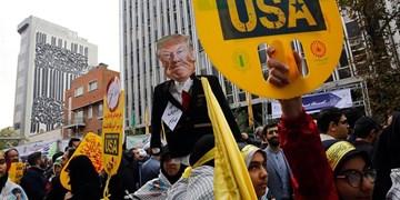 الجزیره: ایرانیها «بیاعتمادی و تنفر» خود از آمریکا را به نمایش گذاشتند