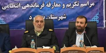 رضایت مردم خراسان شمالی از نیروی انتظامی افزایش داشته است