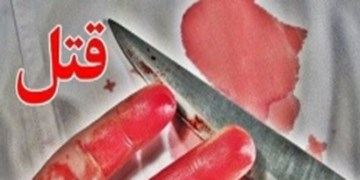 کیفرخواست عاملان قتل فجیع در خیابان کاشانی اسلامشهر صادر شد