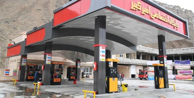 فارس من| مردم کمفروشی بنزین در جایگاهها را به شماره 09627 اطلاع دهند