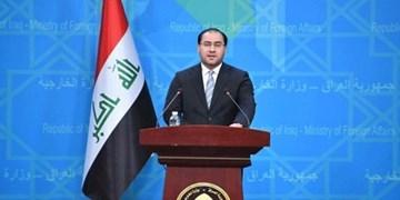 واکنش بغداد به درج عراق در فهرست کشورهای پرخطر در «پولشویی و تامین مالی تروریسم»