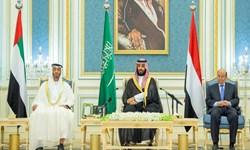 الجزیره: رایزنیهای مربوط به توافق ریاض تقریبا متوقف شده است
