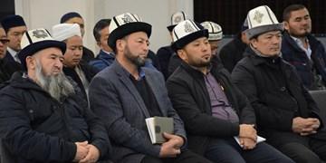 ایجاد سامانه واحد دیجیتالی بین سازمانهای دینی قرقیزستان
