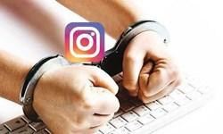 دستگیری مزاحم اینستاگرامی توسط پلیس فتا کوهدشت