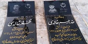فارس من| گامهای اولیه برای تحقق تنها خواسته خواهر شهیدان خالدی برداشته شد