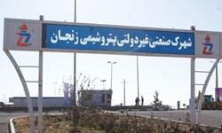 فارس من| انسجامی برای پیگیری مشکلات پتروشیمی زنجان وجود ندارد