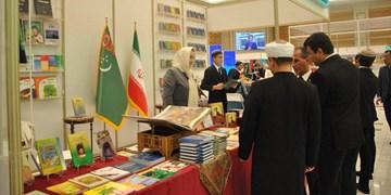درخشش ناشران ایرانی در نمایشگاه بینالمللی کتاب ترکمنستان