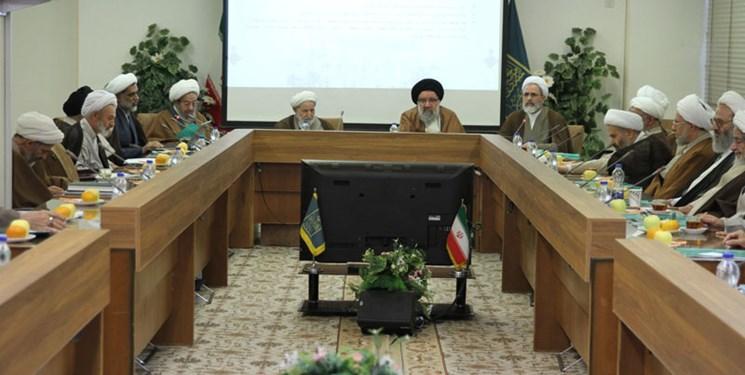 اعضای دوره هشتم شورای عالی حوزههای علمیه انتخاب شدند