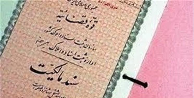 وجود اختلاف  بین اسناد دولت و خزانه داری/اسناد دولت تک برگی میشود