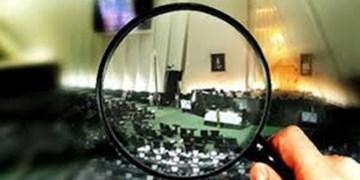 شجاعی رئیس کارگروه بازنگری در هیأت نظارت بر رفتار نمایندگان شد
